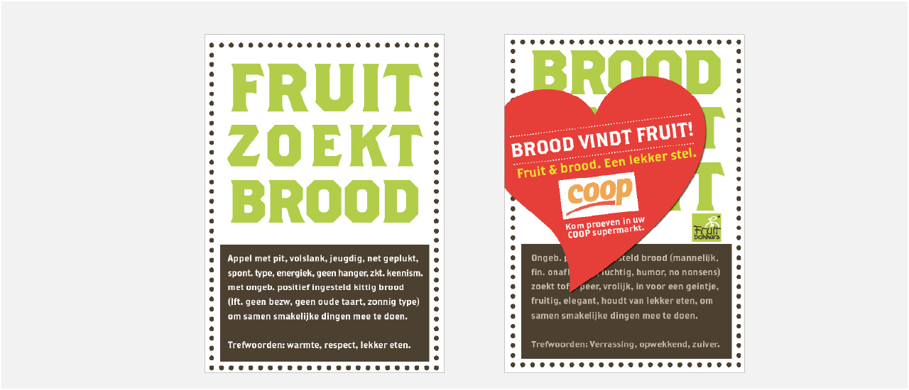 Fruitbrood Posters